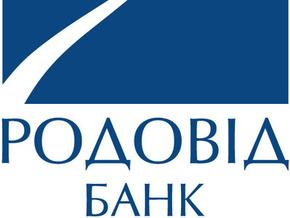 Логотип Родовід банку