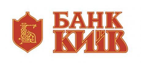"""Логотип банку """"Київ"""""""