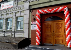 """Фото нового офісу """"Артем-банку"""""""