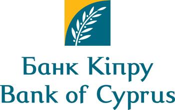 """Логотип банку """"Кіпр"""""""