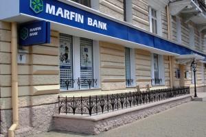 "Офіс ""Марфін Банку"""