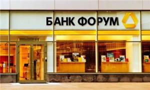 """Банк """"Форум"""""""