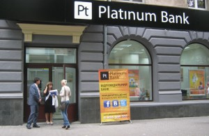 """Відділення """"платинум Банку"""""""