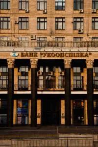"""Відділення банку """"Укоопспілка"""""""