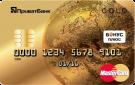 Кредитна картка від приватбанк