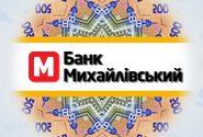 Банк «Михайлівський»