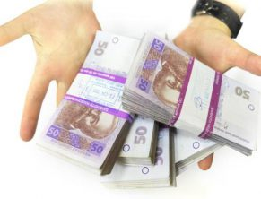 ставки за кредитами готівкою