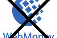 Webmoney заборонено в Україні