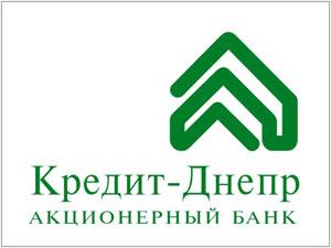 """Логотип банку """"Кредит Дніпро"""""""