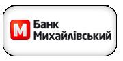 """Логотип банку """"Михайлівський"""""""