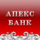 Логотип Апекс-банку