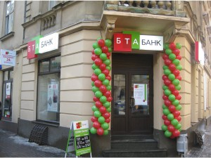 """Фото офісу """"БТА банку"""""""