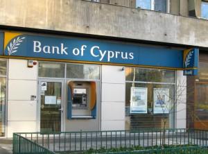 """Філіал банку """"Кіпр"""""""