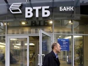 """Фото відділення банку """"ВТБ"""""""