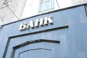 Офіс «Меліор Банку»