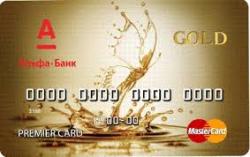 """Кредитна карта Golfd від """"Альфа-банку"""""""