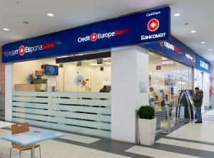 """Фото офісу """"Кредит Європа Банку"""""""