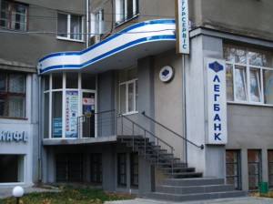 """Філіал відділення """"Легбанку"""""""