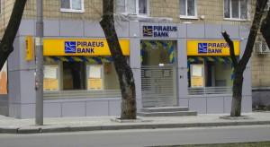 """Фото """"Піреус Банку МКБ"""""""