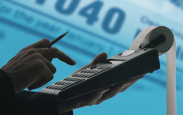 Податки в Україні