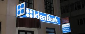 """Фото відділення банку """"Ідея"""""""