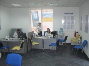 """Фото офісу банку """"Ідея"""""""