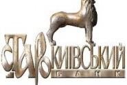 """Лого банку """"Старокиївський"""""""