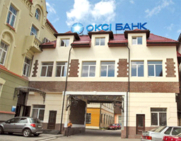 """Фото """"Оксі Банку"""""""
