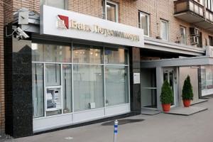 Офіс банку «Петрокомерц-Україна»