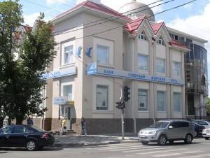 """Банк """"Морський"""" фото"""