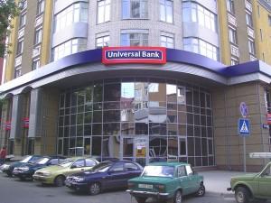 Фото «Універсал Банку»