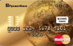 Кредитна картка Голд приватбанк