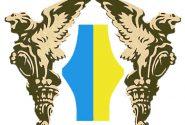 Нацбанк старий логотип