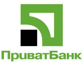 Логотип Приватбанку