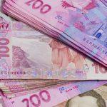 зростання середньої заробітної плати