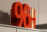 Реальні відсоткові ставки за кредитами