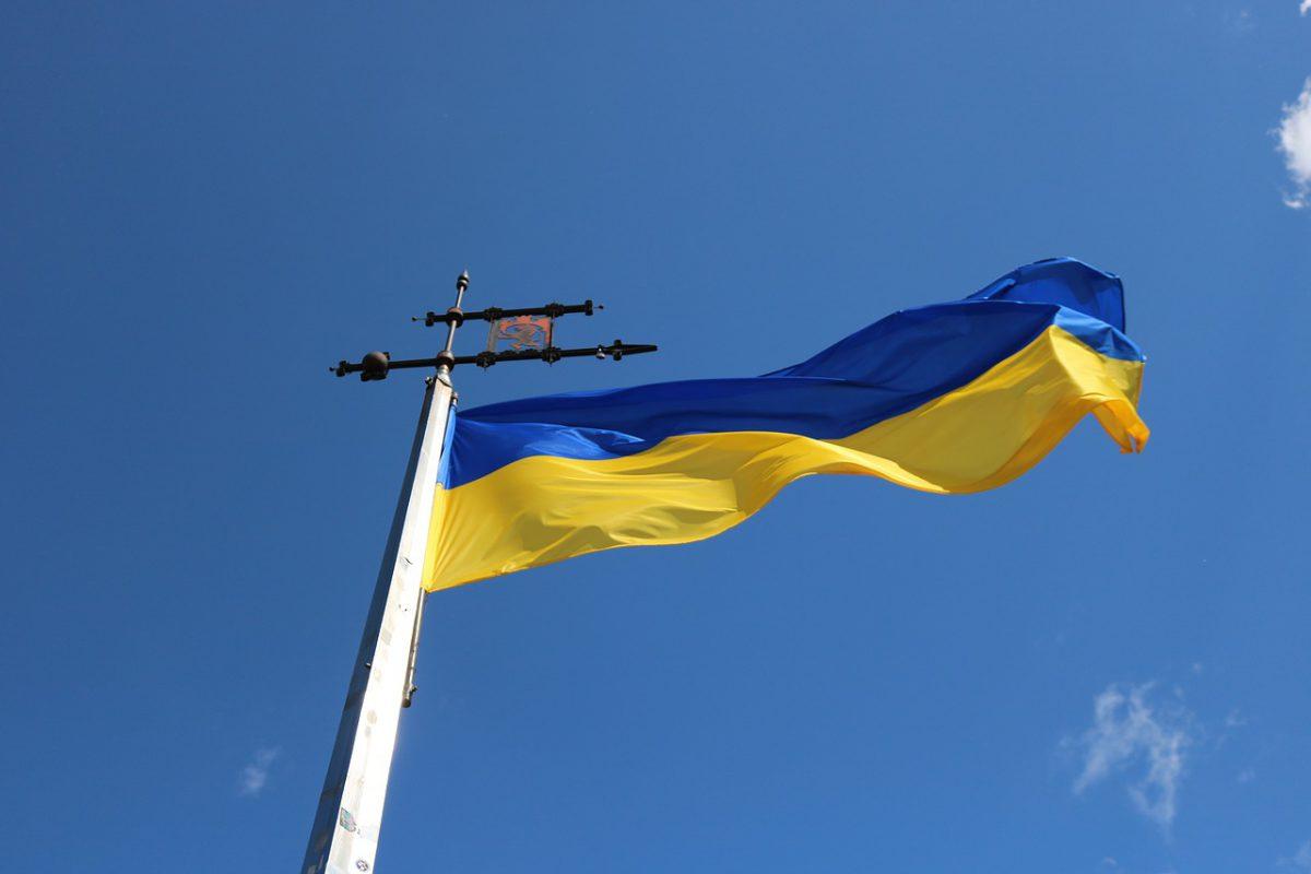 Україна прапор