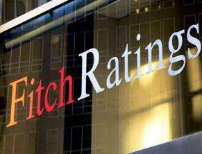 Міжнародне агентство Fitch