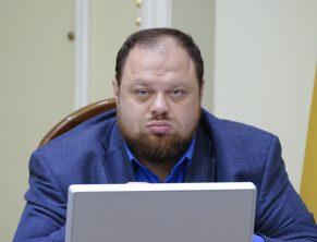 Руслан Стефанчук, запред ВР