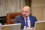 Денис Шмигаль, голова уряду