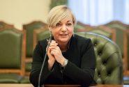 Валерія Гонтарєва, колишня голова НБУ