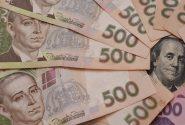 Гривня, девальвація, курс гривні до долара