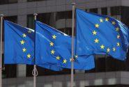 Україна, ЄС, допомога, гроші