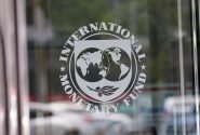 Україна та МВФ