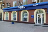 """ВТБ Банк"" в Україні"