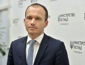 Денис Малюська, Міністр юстиції України