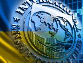 Місія МВФ в Україні